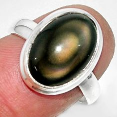 6.40cts solitaire natural rainbow obsidian eye 925 silver ring size 6.5 r51340