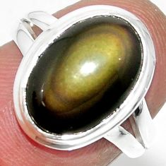 6.42cts solitaire natural rainbow obsidian eye 925 silver ring size 6 r51326