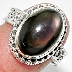 7.23cts solitaire natural rainbow obsidian eye 925 silver ring size 7 r52008
