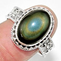 7.21cts solitaire natural rainbow obsidian eye oval silver ring size 9 r52010