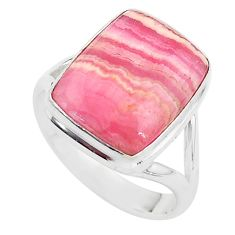 7.04cts solitaire natural rhodochrosite inca rose 925 silver ring size 7 t3471