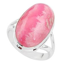 11.66cts solitaire natural rhodochrosite inca rose 925 silver ring size 7 t3478