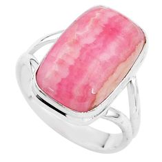 7.40cts solitaire natural rhodochrosite inca rose 925 silver ring size 7.5 t3447
