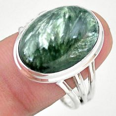 12.34cts solitaire natural seraphinite (russian) 925 silver ring size 10 t24706