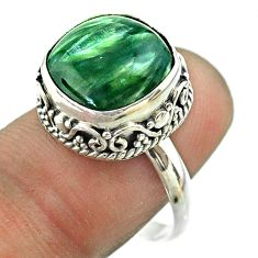 6.80cts solitaire natural seraphinite (russian) 925 silver ring size 8.5 t55892