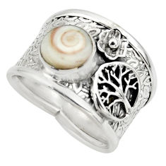 3.29cts solitaire natural shiva eye 925 silver tree of life ring size 8.5 r49883