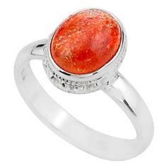 Solitaire natural sunstone (hematite feldspar) 925 silver ring size 8.5 t15474