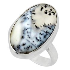 14.72cts solitaire natural white dendrite opal 925 silver ring size 7 r50403
