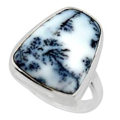 13.15cts solitaire natural white dendrite opal 925 silver ring size 7 r50419