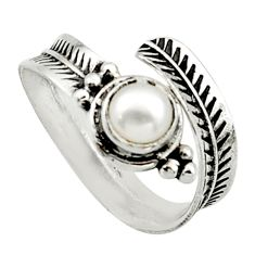 1.04cts solitaire natural white pearl 925 silver adjustable ring size 7 r40772