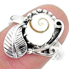 4.19cts solitaire natural white shiva eye 925 silver leaf ring size 8.5 t6393