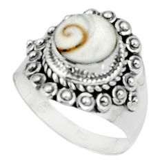 3.29cts solitaire natural white shiva eye 925 silver ring size 7.5 r50939