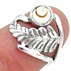 1.44cts solitaire natural white shiva eye 925 sterling silver ring size 5 t6392