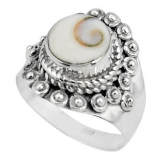 3.10cts solitaire natural white shiva eye 925 sterling silver ring size 7 r51209
