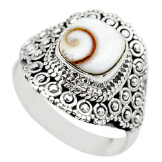 3.28cts solitaire natural white shiva eye 925 sterling silver ring size 8 t20295