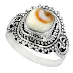3.19cts solitaire natural white shiva eye cushion silver ring size 8.5 r50937