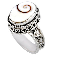 6.76cts solitaire natural white shiva eye oval 925 silver ring size 7.5 r51873