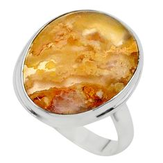 15.29cts solitaire natural yellow plume agate oval 925 silver ring size 9 t24658