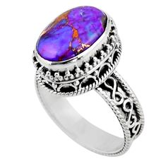6.07cts solitaire purple copper turquoise 925 silver ring size 8.5 r51827