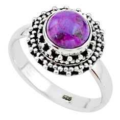 2.53cts solitaire purple copper turquoise 925 sterling silver ring size 7 t15741