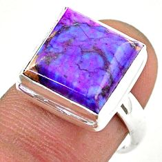 7.12cts solitaire purple copper turquoise 925 sterling silver ring size 7 t42861