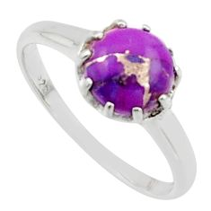 2.72cts solitaire purple copper turquoise 925 sterling silver ring size 9 r40545