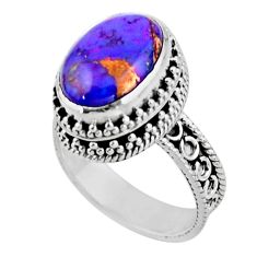 6.02cts solitaire purple copper turquoise oval 925 silver ring size 7.5 r51828