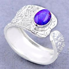 1.42cts solitaire purple copper turquoise silver adjustable ring size 7 t47402