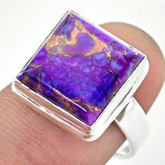 6.84cts solitaire purple copper turquoise silver ring jewelry size 7.5 t42865