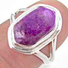 5.09cts solitaire purpurite stichtite 925 silver hexagon ring size 7 t48678