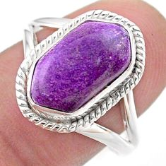 5.11cts solitaire purpurite stichtite 925 silver hexagon ring size 8.5 t48677