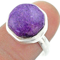6.05cts solitaire purpurite stichtite 925 silver hexagon ring size 7.5 t55954