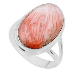 15.53cts solitaire scolecite high vibration crystal silver ring size 10 t24622
