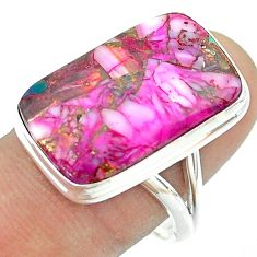 15.02cts solitaire spiny oyster arizona turquoise 925 silver ring size 9 t54185