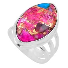 14.90cts solitaire spiny oyster arizona turquoise silver ring size 7.5 t28058