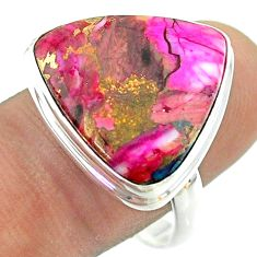 14.26cts solitaire spiny oyster arizona turquoise silver ring size 10.5 t54194