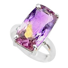 8.80cts solitire natural purple ametrine 925 silver solitaire ring size 7 t24319