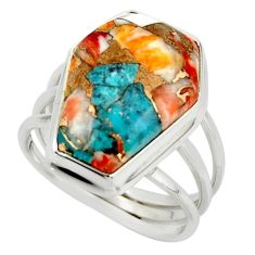 14.34cts spiny oyster arizona turquoise 925 silver coffin ring size 8.5 r42178