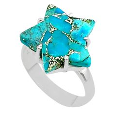 7.04cts star blue copper turquoise 925 sterling silver ring size 7 t50551