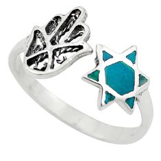 Turquoise 925 silver hand of god jewish religious star david ring size 9 c10701