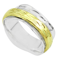 5.65gms victorian 925 sterling silver two tone spinner band ring size 7.5 t51778