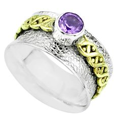 0.88cts victorian amethyst 925 silver two tone spinner band ring size 7 t51787