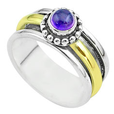 0.80cts victorian amethyst 925 silver two tone spinner band ring size 8 t51810