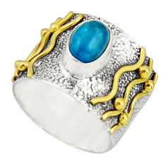 2.27cts victorian natural blue apatite 925 silver two tone ring size 8.5 r21089