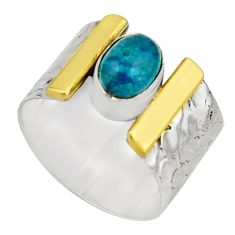 2.01cts victorian natural blue apatite 925 silver two tone ring size 7.5 r21093