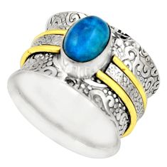 2.27cts victorian natural blue apatite 925 silver two tone ring size 7 r21096
