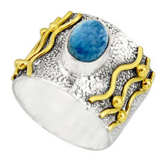 2.33cts victorian natural blue apatite 925 silver two tone ring size 8 r21085