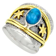2.11cts victorian natural blue apatite 925 silver two tone ring size 8 r21091