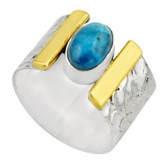 2.25cts victorian natural blue apatite 925 silver two tone ring size 9 r21086