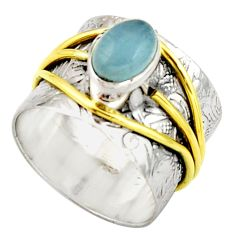 2.19cts victorian natural blue aquamarine 925 silver two tone ring size 8 r21057